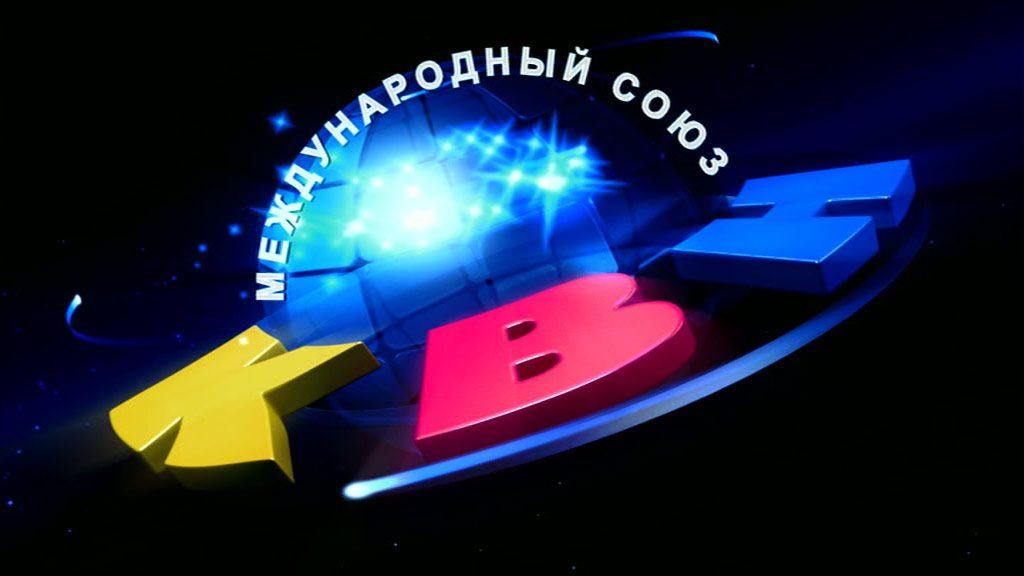 Фестиваль КВН среди трудовых коллективов сферы труда и социальной защиты населения Забайкальского края