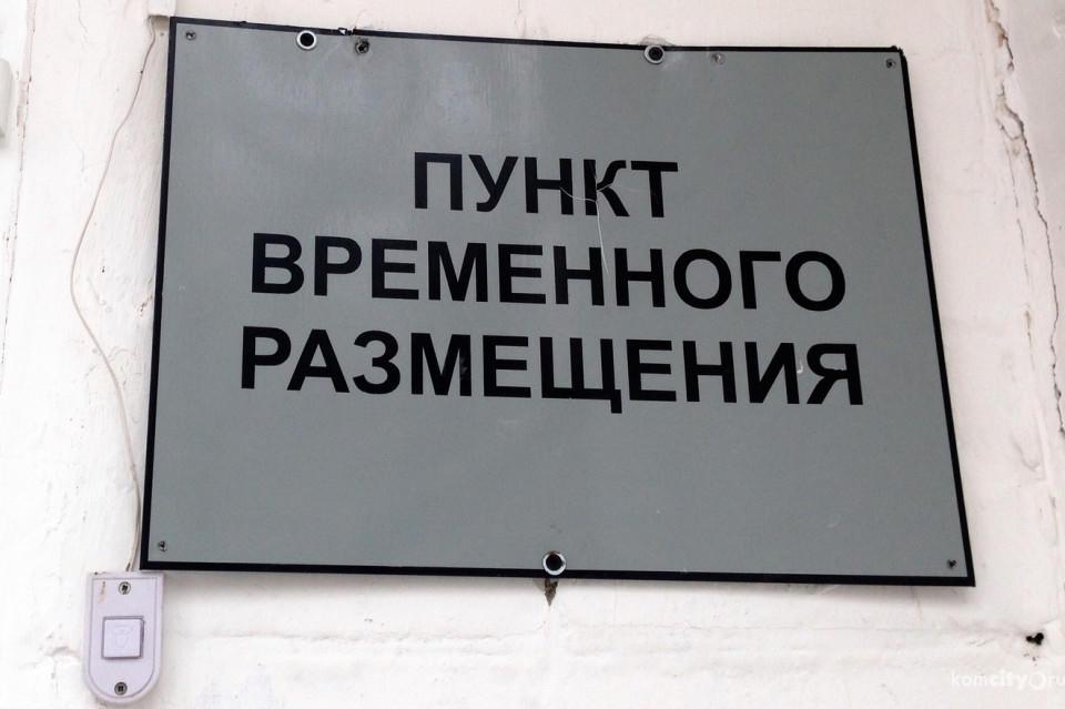В Чите открыли пять пунктов временного размещения пострадавших от паводка