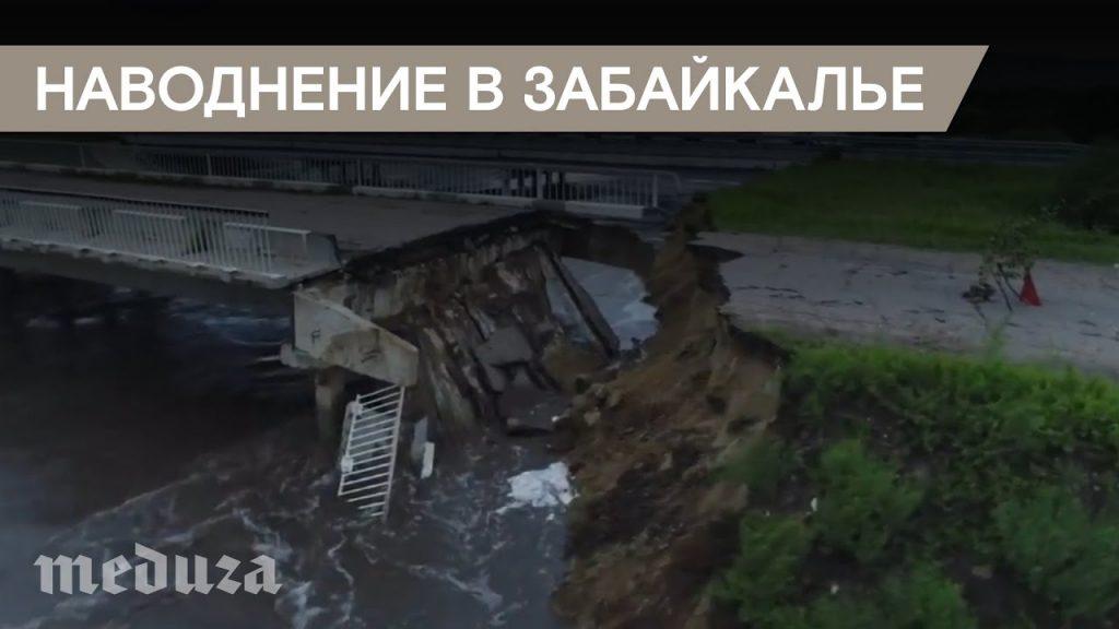 Выплаты гражданам, пострадавшим от наводнения за 25.07.2018 года.