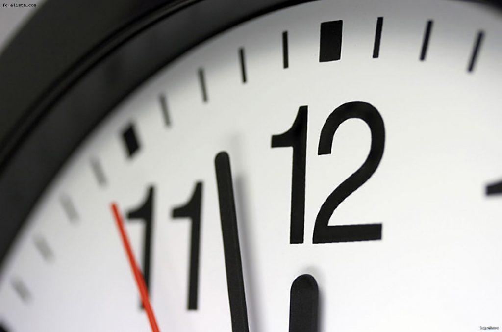 Изменено время приёма граждан в Межрайонном филиале и отделе