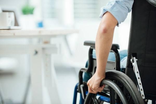 Трудоустройство инвалидов, проблемы и пути их решения