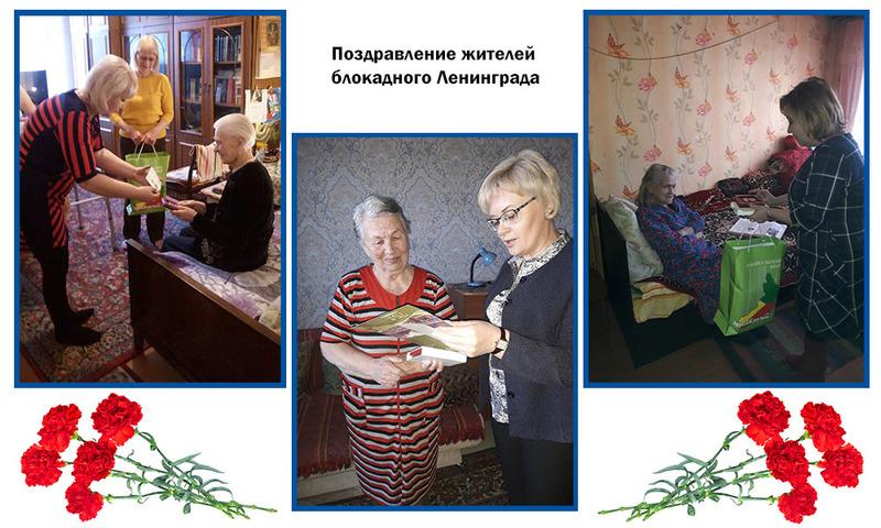 Вручение ветеранам-блокадникам памятного знака «В честь 75-летия полного освобождения Ленинграда от фашистской блокады»