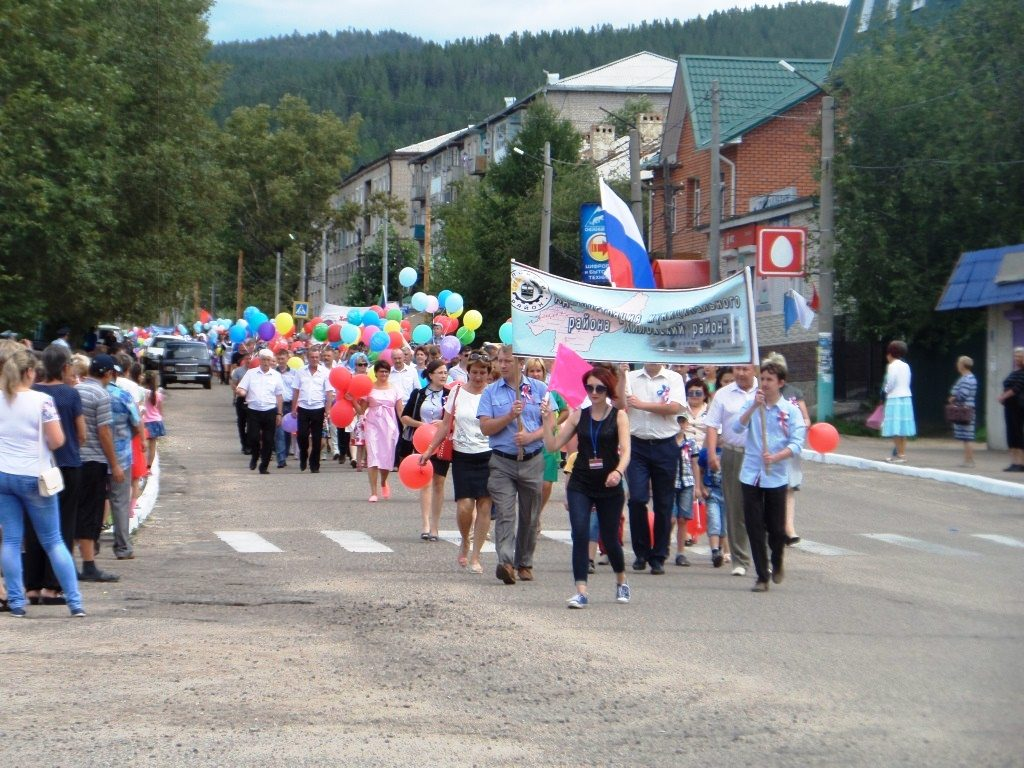 Хилокский отдел ГКУ «КЦСЗН» Забайкальского края готовится к Дню города Хилок