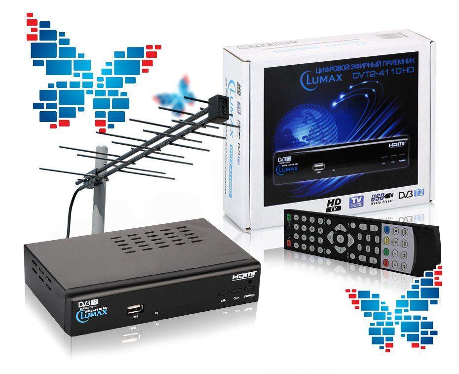 Компенсация   за предоставление доступа к цифровому телевидению
